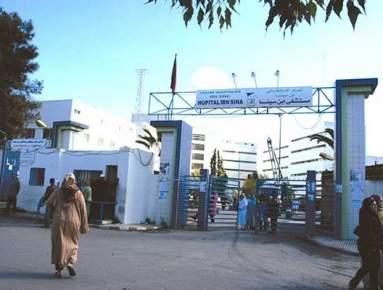 طبيبة تكشف كوارث وفضائح مستشفى ابن سينا بالرباط