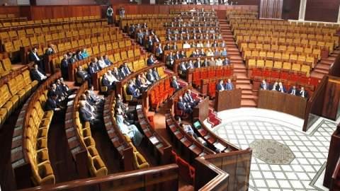 بسبب الاقتطاع من رواتبهم..نسبة الغياب تتراجع في البرلمان المغربي