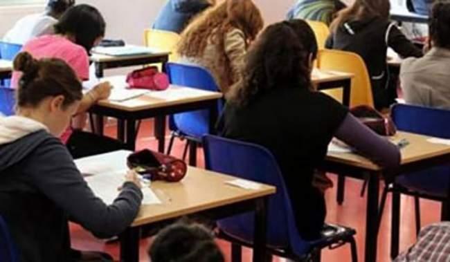 وزارة التربية الوطنية تنفي خبر إلغاء مادة الفلسفة المدرجة في امتحانات البكالوريا