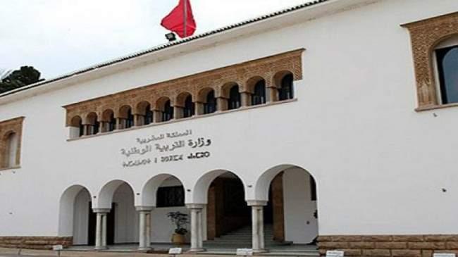 وزارة التعليم تتجه للقضاء لاسترجاع مساكن وظيفية تحولت إلى إقامات سياحية
