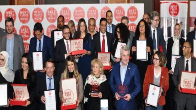 الكشف عن الفائزين بلقب أفضل المشغلين في المغرب