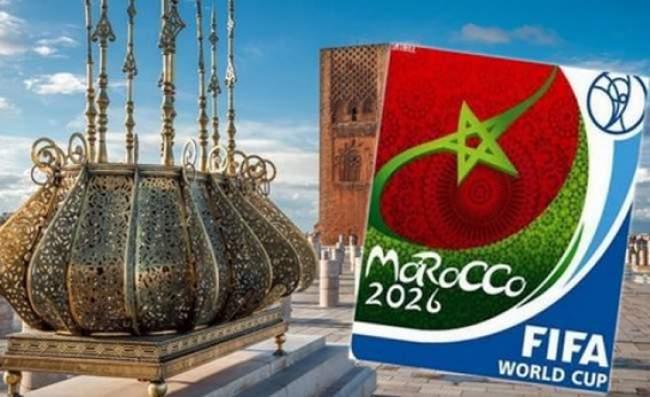 قبل 16 مارس..6 عوامل ترفع أسهم المغرب للفوز بتنظيم مونديال 2026
