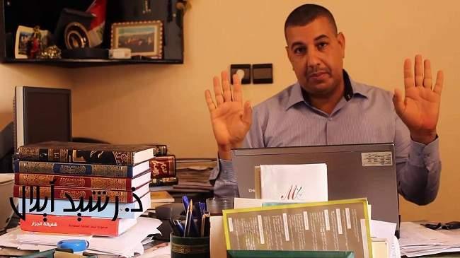 """بعد مصادرة كتابه """"صحيح البخاري نهاية أسطورة"""".. أيلال يرد عبر """"الأيام 24"""""""