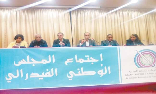 النقابة الوطنية للصحافة تدعو إلى تقييم شامل للمنظومة الإعلامية بالمغرب