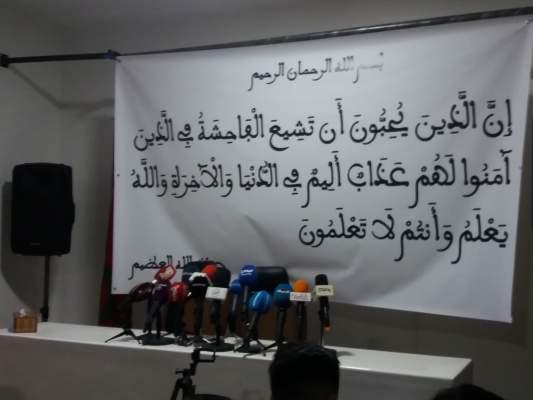 زيان يفتتح ندوته الصحافية بآيات بينات على الحائط