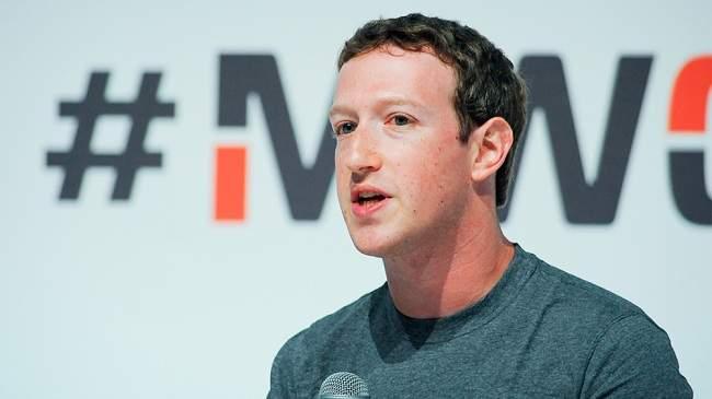 فيسبوك في قلب فضيحة عالمية ومارك زوكربيرغ يعترف : لقد أخطأنا