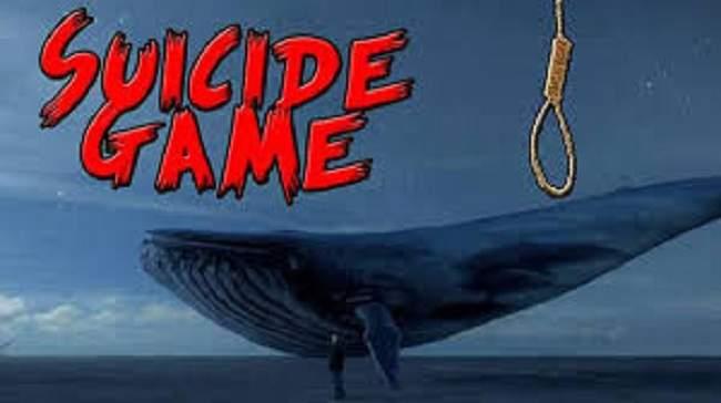 لعبة الحوت الأزرق الخطيرة تتسبب في انتحار طفلة بمدينة السمارة