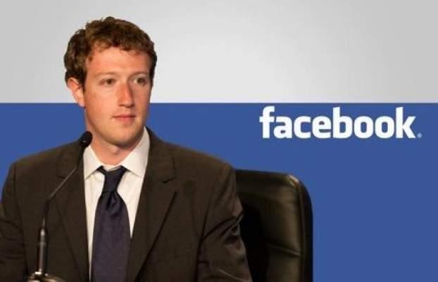 بعد فضيحة التسريبات.. فيسبوك يفقد ثقة مستخدميه والملايين يهجرونه