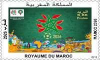 """بريد المغرب يعلن عن الإصدار الرسمي لطابع بريدي يخلد """"المغرب 2026"""""""