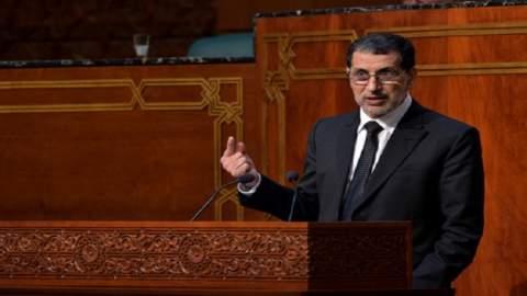 هام للطلبة المغاربة..الحكومة تعلن إحداث جامعات جديدة في هذه المدن