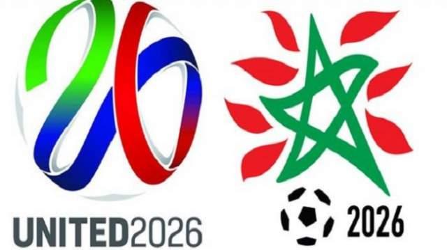 سار للمغرب..أسطورة كرة القدم العالمية يكشف نقطة تهدد حظوظ الملف الأمريكي
