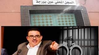 """مديرية السجون ترد على ادعاء حرمان """"بوعشرين"""" من الرسائل"""