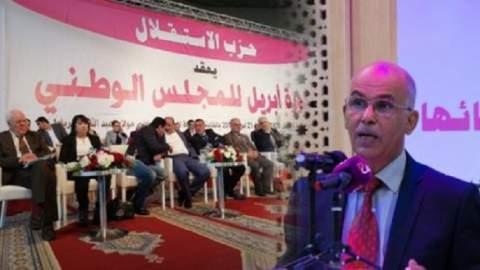 عاجل: شيبة ماء العينين رئيسا للمجلس الوطني لحزب الاستقلال