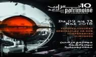 """الدار البيضاء على موعد جديد من تظاهرة """"أيام التراث"""""""