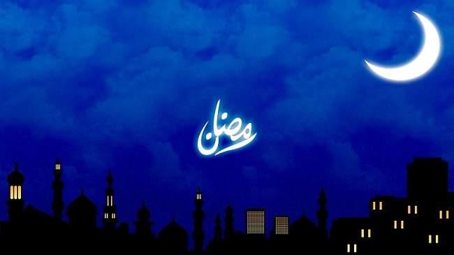 صورة..دولة عربية تعلن رسميا موعد أول أيام رمضان