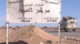 قد تشعل ازمة قرب كركرات.. موريتانيا تبدأ العمل في الطريق الرابط بينها وبين الجزائر