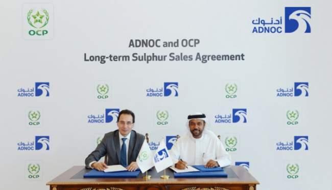 """مجمع الفوسفاط يستعد لتطوير مشروع عالمي مع """"أدنوك"""" الإماراتية"""