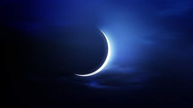 السعودية تعلن أول أيام شهر رمضان المبارك