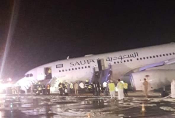 هبوط طائرة سعودية بدون عجلات وعلى متنها أزيد من 150 راكب وهكذا تمت السيطرة عليها