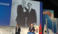 مزوار رئيسا جديدا لاتحاد مقاولات المغرب خلفا لمريم بنصالح