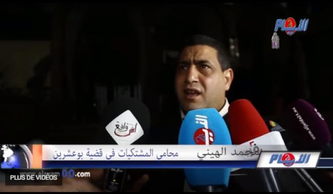 """الهيني: بوعشرين انفجر أثناء عرض الفيديوهات في وجه ممثل النيابة :""""مالك كتشوف فيا"""""""