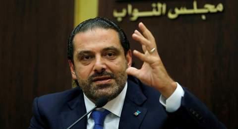 سعد الحريري رئيساً مكلفاً بتشكيل الحكومة اللبنانية