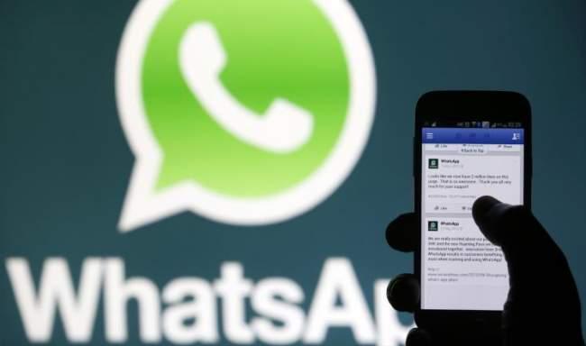 """تحذير عاجل من خبراء الأمن الرقمي حول ثغرة خطيرة في تطبيق """" واتساب """""""