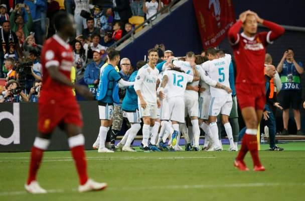 ريال مدريد يتوج بلقب دوري أبطال أوروبا بعد فوزه على ليفربول