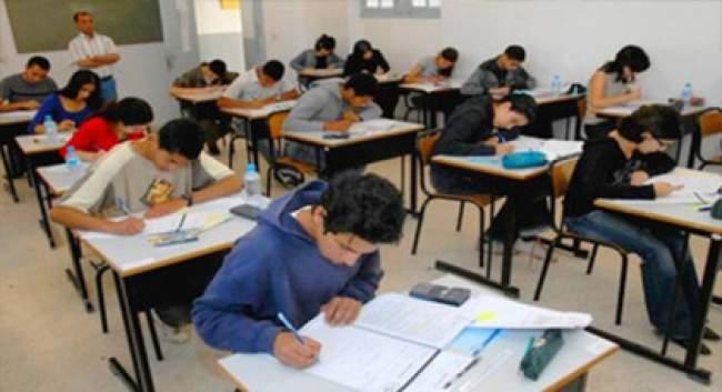 وزارة التربية الوطنية تنفي وقوع تسريبات في جهوي الباك