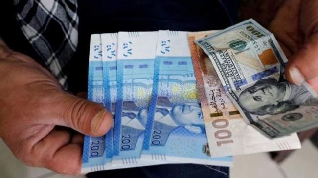 ارتفاع هام للدرهم أمام الدولار واحتياطي المغرب يبلغ 229 مليار
