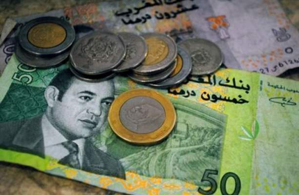 بنك المغرب يسجل ارتفاعا للدرهم أمام الدولار