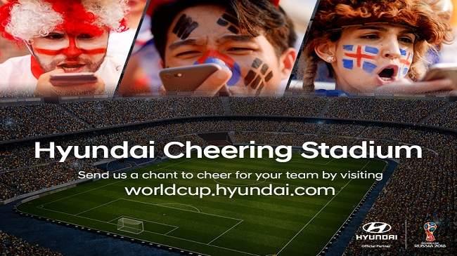 هيونداي تقدّم 530 سيارة إلى بطولة كأس العالم لكرة القدم بروسيا