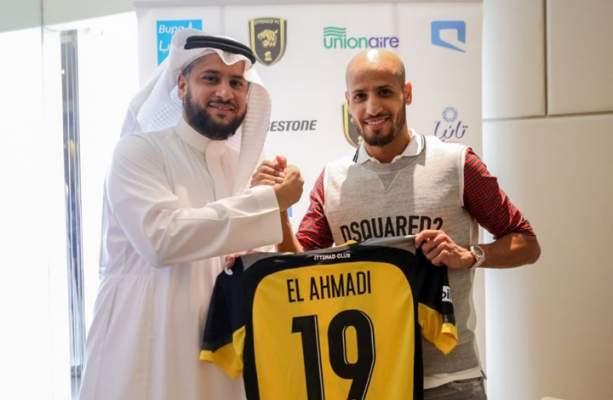اتحاد جدة السعودي يتعاقد مع نجم المنتخب المغربي
