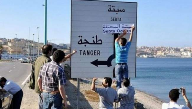 حزب إسباني يهاجم المغرب بعد هذه التطورات على الحدود مع إسبانيا