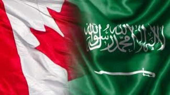 السعوديون ممنوعون من دخول 8 دول بعد هذه التطورات في الأزمة مع كندا