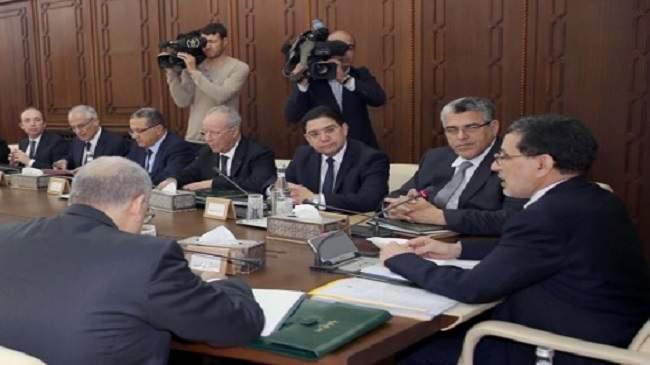 وزراء يطلبون مليارات الدراهم لتنفيذ أوامر الملك