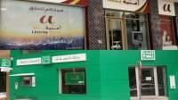 """بعد سنة على إطلاقها.. إقبال ضعيف للمغاربة على البنوك """"الإسلامية"""""""