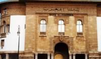 المغرب يتخذ خطوة اقتصادية غير مسبوقة تجاه إيران