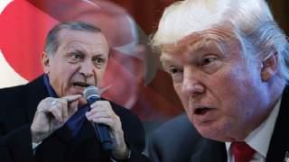 """""""تركيا ليست دولة صديقة""""..تهديدات جديدة من ترامب تنذر بتطورات خطيرة"""