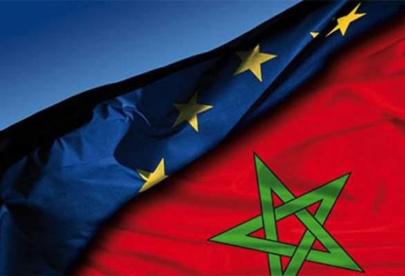 دعم مالي أوروبي للمغرب!