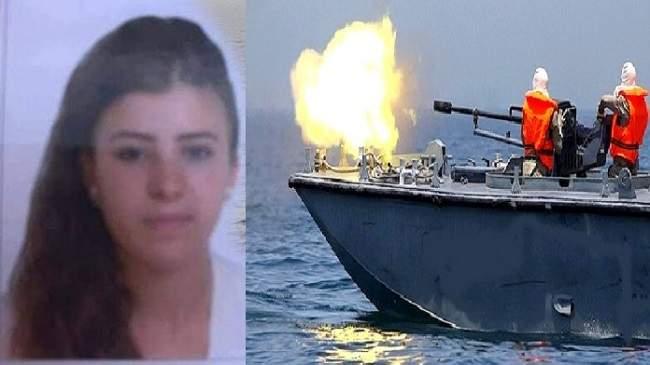 تفاصيل جديدة و مثيرة في قضية حياة ضحية رصاص البحرية الملكية