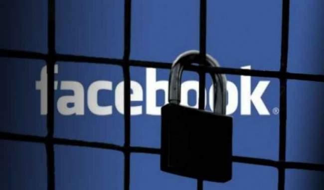 50 مليون حساب تأثرت.. لهذا طلب فيسبوك منك ادخال كلمة المرور من جديد