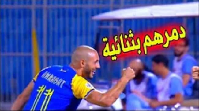 """""""المحارب"""" أمرابط يقهر الجزيرة الاماراتي ويقود النصر إلى التأهل (فيديو)"""