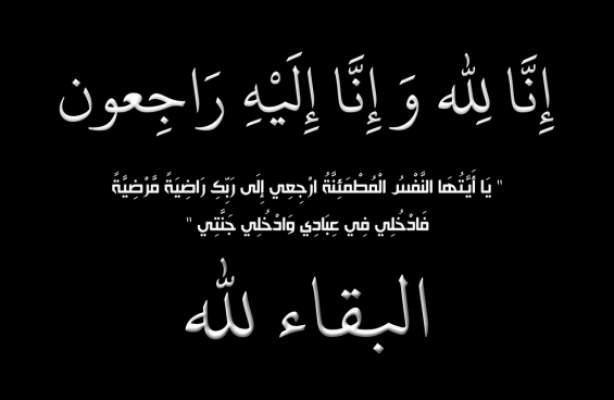 عاجل .. الدراما العربية تفقد أحد نجومها +صورة