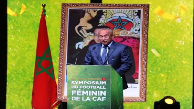 أخيرا.. الاتحاد الإفريقي يحسم في هوية مستضيف كأس إفريقيا 2019