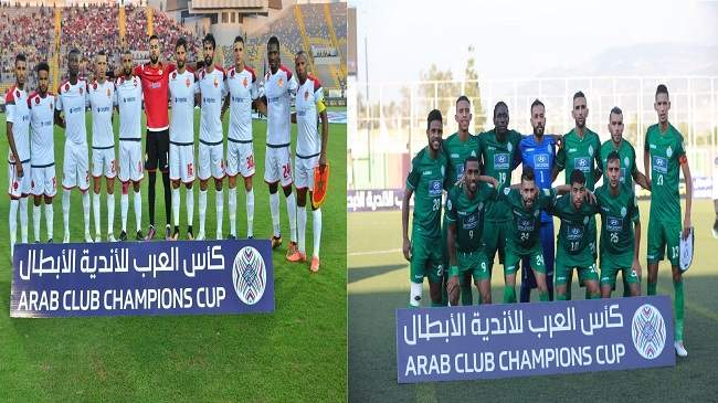 الوداد والرجاء يتعرفان على خصميهما في كأس العرب في هذا التاريخ