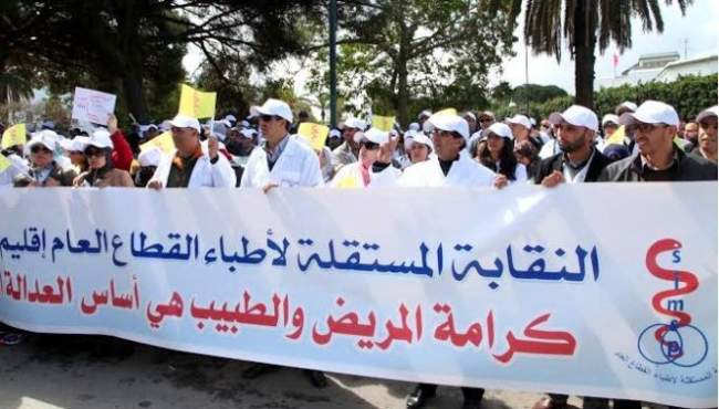 خطوة غير مسبوقة.. استقالية جماعية لأطباء القطاع العام احتجاجا على وزارة الصحة