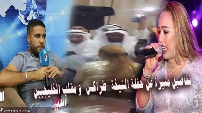 """تفاصيل حصرية عن حفلة """"طراكس"""" و قصة الخليجيين على لسان أدمين مجموعة """"بروكلين"""""""