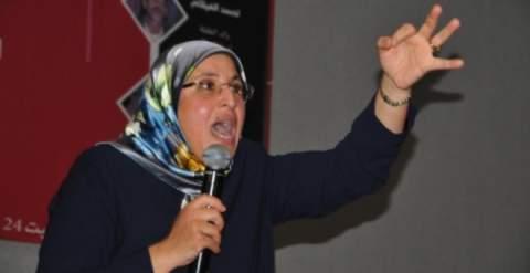 بسيمة الحقاوي تتهم المكفوفين بمحاولة الهجوم على مكتبها