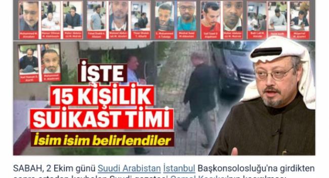 تعرف على السعوديون الخمسة عشر الذين وصلوا تركيا قبل مقتل خاشقجي!
